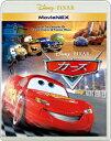 カーズ MovieNEX ブルーレイ+DVDセット/ディズニ