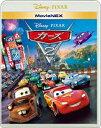 カーズ2 MovieNEX ブルーレイ+DVDセット/ディズニ