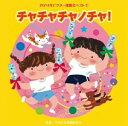 樂天商城 - 2014年ビクター運動会ベスト(2)【2500円以上送料無料】