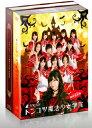 【2500円以上送料無料】HKT48 トンコツ魔法少女学院 DVD-BOX(初回限定版)/HKT48