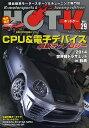 HOT−K K‐motorsports & tuning edition VOL.29 軽自動車モータースポーツ&チューニング専門誌【合計3000円以上で送料無料】