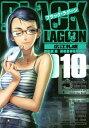 BLACK LAGOON 010/広江礼威
