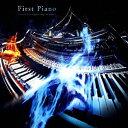 First Piano〜marasy first original songs on piano〜/まらしぃ【2500円以上送料無料】