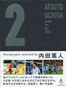 2 ATSUTO UCHIDA FROM 29.06.2010/内田篤人