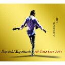 Tsuyoshi Nagabuchi All Time Best 2014 傷つき打ちのめされても、長渕剛。(初回限定盤)(DVD付)/長渕剛【2500円以上送料無料】