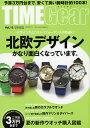 TIME Gear Vol.12【2500円以上送料無料】