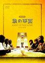 SFドラマ 猿の軍団 DVD-BOX/徳永れい子【2500円以上送料無料】