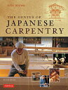 THE GENIUS OF JAPANESE CARPENTRY SECRETS OF AN ANCIENT CRAFT/AZBYBROWN【2500円以上送料...