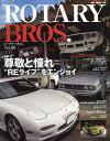 ROTARY BROS. Vol.06【2500円以上送料無料】