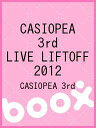 CASIOPEA 3rd LIVE LIFTOFF 2012/CASIOPEA 3rd【2500円以上送料無料】