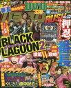 パチスロ実戦術RUSH Vol.13【2500円以上送料無料】