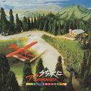 FUSION - うち水にRainbow/SQUARE【2500円以上送料無料】
