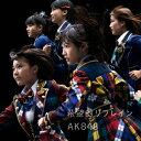 【2500円以上送料無料】〔予約〕タイトル未定(Type-I)(初回限定盤)(DVD付)/AKB48
