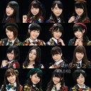 【2500円以上送料無料】〔予約〕タイトル未定(Type−IV)(初回限定盤)(DVD付)/AKB48
