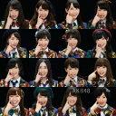 【2500円以上送料無料】〔予約〕希望的リフレイン(Type-IV)(DVD付)/AKB48
