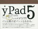 【今だけポイント6倍!】yPad