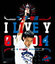I LIVE YOU 2014 in 日本武道館(Blu−ray Disc)/ファンキー加藤【250...