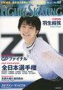 ワールド・フィギュアスケート 68(2015Feb.)【合計3000円以上で送料無料】