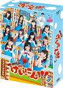 〔予約〕NMB48 げいにん!!!3 DVD−BOX/NMB48【後払いOK】【2500円以上送料無料】