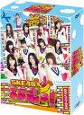 〔予約〕SKE48 エビショー! DVD-BOX/SKE48【後払いOK】【2500円以上送料無料】