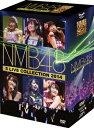 〔予約〕5 LIVE COLLECTION 2014 DVD-BOX/NMB48【後払いOK】【2500円以上送料無料】