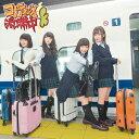 〔予約〕タイトル未定(Type-C)(DVD付)/SKE48【後払いOK】【2500円以上送料無料】
