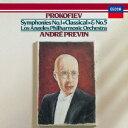 交響曲 - プロコフィエフ:交響曲第1番&第5番、スキタイ組曲「アラとロリー」/プレヴィン【2500円以上送料無料】