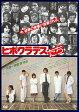 ヒポクラテスたち HDニューマスター版/古尾谷雅人【2500円以上送料無料】