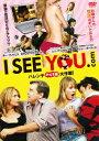 樂天商城 - I See You.com〜ハレンチのぞき見大作戦!〜/ボー・ブリッジス【2500円以上送料無料】