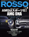 Rosso(ロッソ) 2015年6月号【雑誌】【2500円以上送料無料】