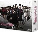 【お買い物マラソンで使える・最大500円クーポン配布中!】マジすか学園4 DVD-BOX/AKB48【後払いOK】【2500円以上送料無料】【05P06May15】