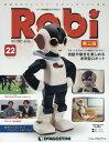 Robi第三版全国版 2015年7月7日号【雑誌】【2500円以上送料無料】