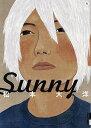 Sunny 1/松本大洋【2500円以上送料無料】