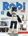 Robi第三版全国版 2015年11月17日号【雑誌】【2500円以上送料無料】