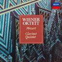 室内乐 - モーツァルト:クラリネット五重奏曲、ホルン五重奏曲 他/ウィーン八重奏団員