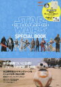 STAR WARS THE FORCE AWAKENS SPECIAL BOOK BB−8【2500円以上送料無料】