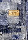 Okiraku 2 豪華特装版/草【ナギ】剛【2500円以上送料無料】