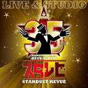 35th Anniversary BEST ALBUM スタ☆レビ -LIVE & STUDIO-(通常盤)/スターダスト・レビュー【2500円以上送料無料】