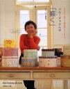 バルーチャさんの「描く」/バルーチャ美知子【合計3000円以上で送料無料】