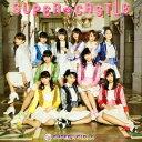 SUPER★CASTLE/SUPER☆GiRLS【2500円以上送料無料】