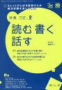 治療 2016年2月号【雑誌】【2500円以上送料無料】