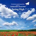 角松敏生プレゼンツ FUSION BEST COLLECTION〜SPRING HIGH/オムニバス【2500円以上送料無料】