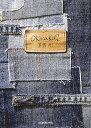 【店内全品5倍】Okiraku 2/草【...