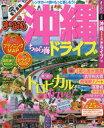 沖縄ちゅら海ドライブ '17【2500円以上送料無料】