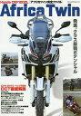 Honda CRF1000L Africa Twinアフリカツイン完全ファイル 発信。クラス最強ポテンシャル 広がる走りのレベルと可能性DCT徹底解説【2500...