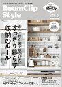 RoomClip商品情報 - RoomClip Style VOL.5【2500円以上送料無料】