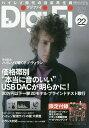Digi Fi No.22(2016May)【2500円以上送料無料】
