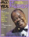 ジャズ・ヴォーカル・コレクション 2016年7月12日号【雑誌】【2500円以上送料無料】