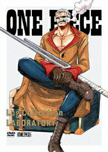 "ONE PIECE Log Collection""LABORATORY""/ワンピース【2500円以上送料無料】"