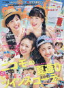 nicola(ニコラ) 2016年8月号【雑誌】【2500円以上送料無料】